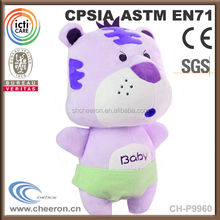 Kids toys promotion gift custom plush tiger