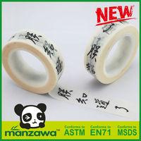 Manzawa wholesale promotional products china