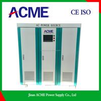 voltage stabilizer for computer