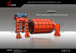 Concrete pipe making machine for RCC pipes