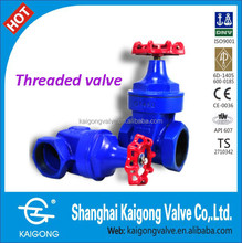 Threaded Soft-Sealing Gate valve - Resistant to Acid and Alkali