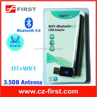 150Mbps Wireless Bluetooth USB Wifi AV dongle network card with 3.5DB Antenna