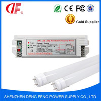 led tube with T8 emergency kit for down power to 3W 1hours emergency lighting function