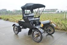 GMDL03D 1903 Electric classic cars