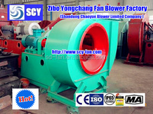 Hot Sale and Best Economical Centrifugal Fan 2500 cfm/Exported to Europe/Russia/Iran