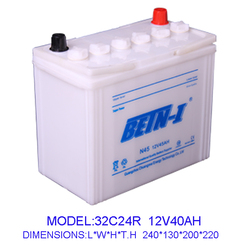 12v 40ah high quality automotive batteries dry charged car battery 32C24R