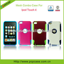 [2013 lastest design]mesh hybrid case for ipod touch 4 cover