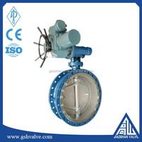 motorized butterfly valve dn700
