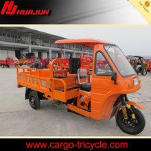 hot selling smart suit for business cargo carrier tricycle