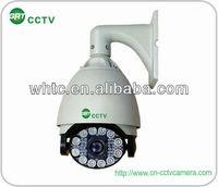 """7"""" IR outdoor ptz camera 700TVL 30x zoom module (GRT-PHBI7A-GED930H-R-4SH)"""