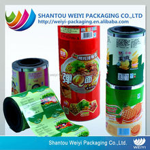 Safety food packing film pvc cling film for candy&cookies packaging