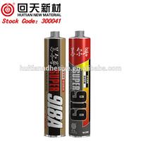 Huitian 919 polyurethane adhesive and pu foam sealant