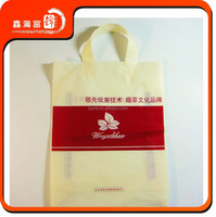 BJXHFJ Sell luxury custom logo printed plastic shopping bags