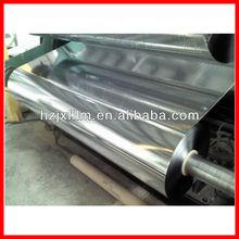 Metallized PET Laminated Film Plastic Laminated High Barrier Film