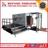 XMB-1300 Hot sale skin hot semi-auto die cutting machine manufacturing