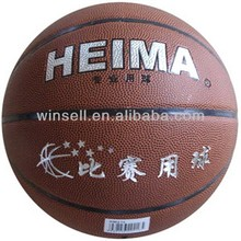 Best-selling lowest price top best pu fiber basketball size 7