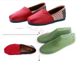 The New Design Shoe Lasts for Flat canvas shoes,plastic shoe last