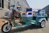 China Electric passenger auto rickshaw