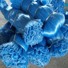 fishing net nylon prices