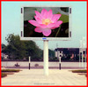 high reslolution video message picture display function p8 full color led display