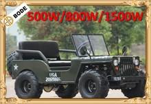 Bode Mini Jeep Electric 500W 800W 1500W with CE 2015 New