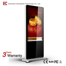 55 inch Floor standing lcd led wifi optional advertising player,
