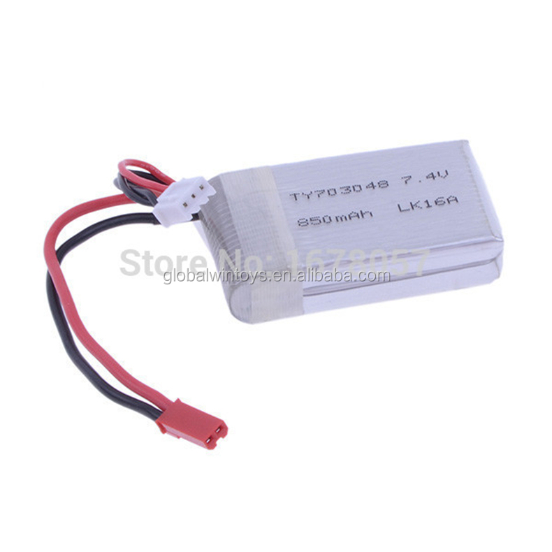 50pcs/lot wholesale original rc helicopter assembly kit,wltoys V911 battery,battery for rc helicopter.jpg