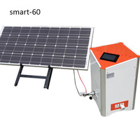 home solar light system 60w