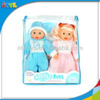 A264667 Musical Boy And Girl Dolls Plastic Craft Rubber Baby Doll