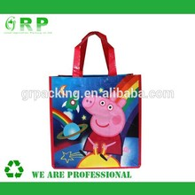 Brand new With child school shopping bag