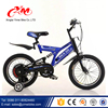 Carbon road kids bike / freestyle children moutain bike / 20 inch children bicycle for hot sale