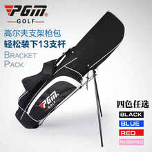 golf stand bag/carry golf bags/golf bags sale