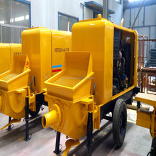 trailer transmit concrete pump convey concrete on site conveniently used made in China Alibaba Golden memeber