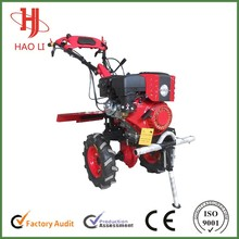 6.6kw 9 hp good quality tractor disc plow for sale