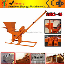 China factory supplies good price concrete block machine manual, QMR2-40 price concrete block machine for Algeria