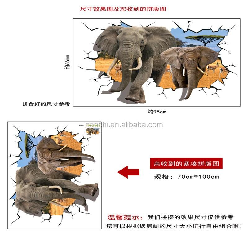 코끼리 히트 3D 벽 스티커 홈 장식 아이 방 연구 AY8006 2016 특별한 ...