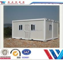 container house interior design/storage container house/self contained container house