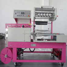 vertical seal high efficiency packing machine eye shade sealer machine with CE