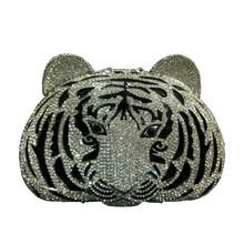Fashion beaded party clutch bag owl animal shaped swarovski crystal clutch bag DB1702