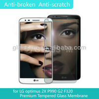 GLASS-M Premium Tempered Glass Cellphone Screen Cover For LG G2