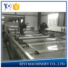 Clear PVC Rigid Plastic Film Making Machine,Transparent PVC Plastic Sheet Extrusion Machine