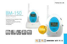 Home Audio Baby Phone