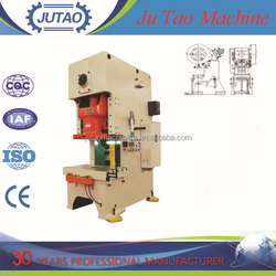 ultra quality power press with flywheel CE ISO approved