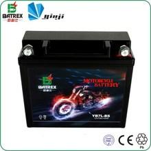 12v sealed motorcycle battery