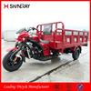 2015 hot sale Shineray 150cc 200cc 250cc 300cc cargo passenger use tricycle new three wheel motorcycle
