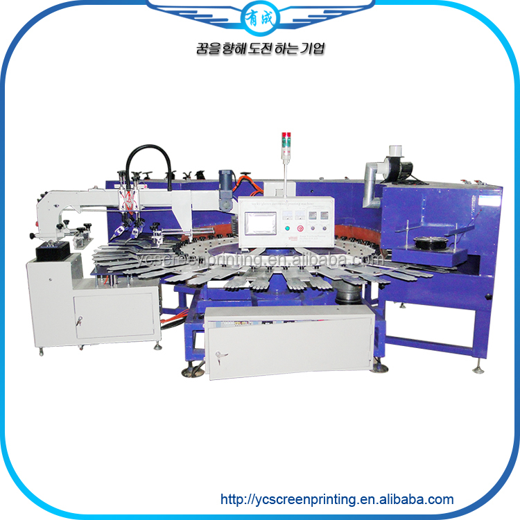 home printing machine