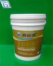 plastic drums barrels for industrial usage