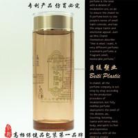 100ml amber medicine container 90pcs capsules pill vitamin powder bottle