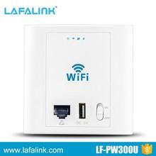 Lafalink 150Mbps wifi wireless access point, inwall wifi AP, wifi access point