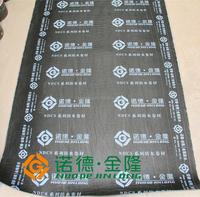 Good anti-erosion App modified bitumen sheet waterproofing membrane